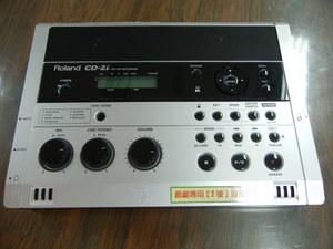戲劇專用錄音機