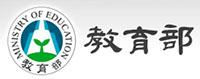 教育部全球資訊網(會開啟新視窗)