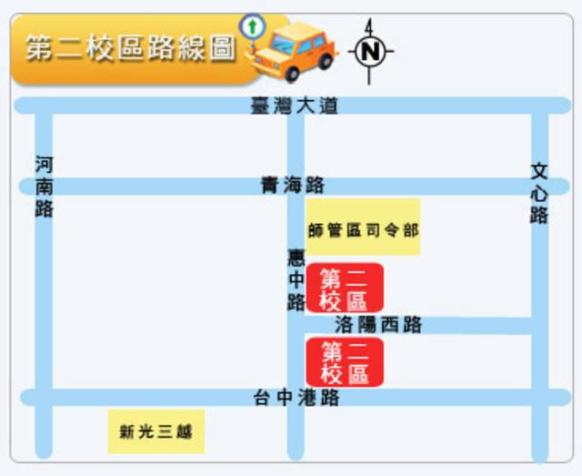 第二校區路線圖