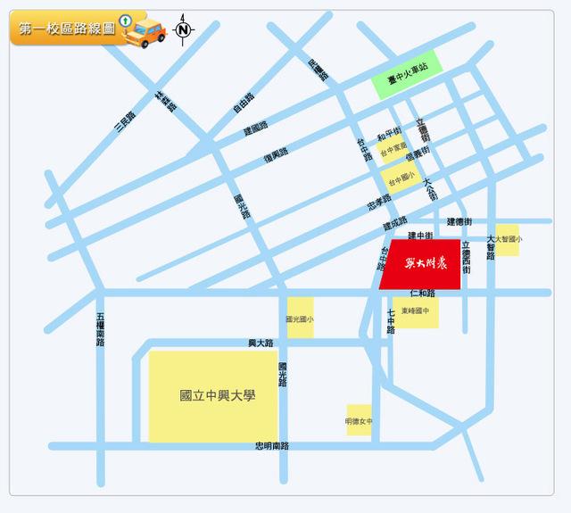 第一校區路線圖