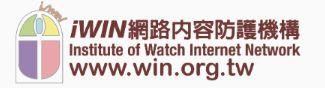 i.win.org.tw(會開啟新視窗)