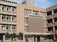 食品科學館